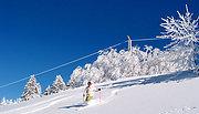 Skifahren im Oberpfälzer Wald